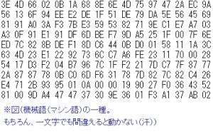 binary2