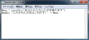 memori3